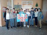 Акција на Детската организација