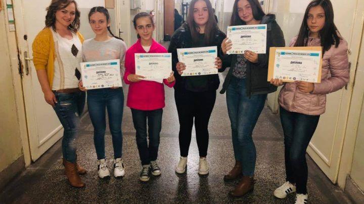 Државни награди по хемија